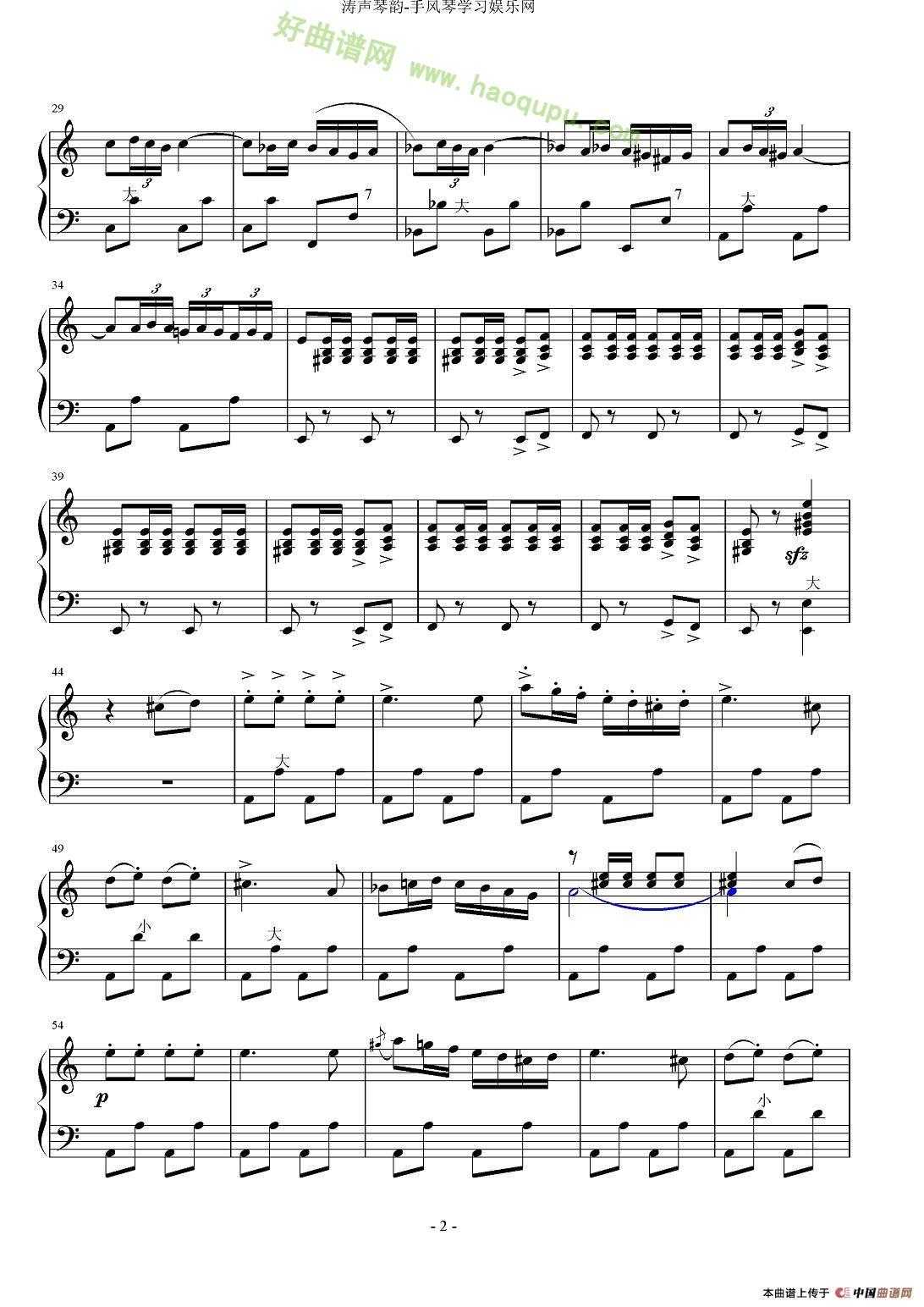 西班牙斗牛士 手风琴曲谱