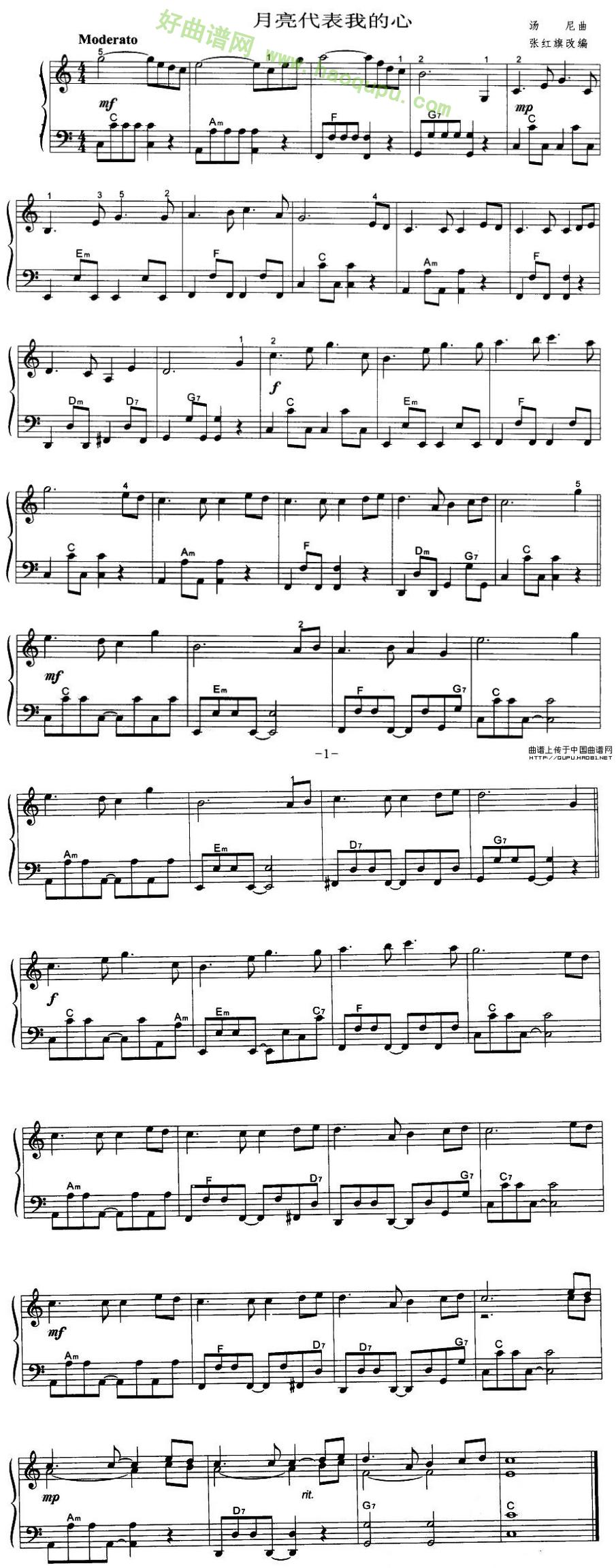 《月亮代表我的心》 手风琴曲谱第1张