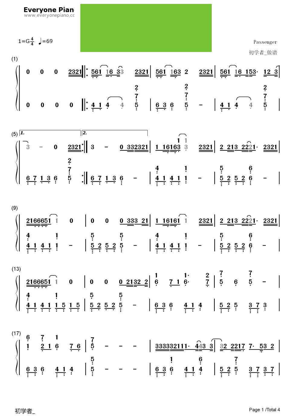 一秒学钢琴谱子展示
