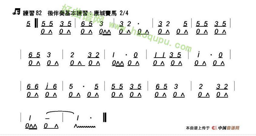 青花瓷24孔口琴简谱展示