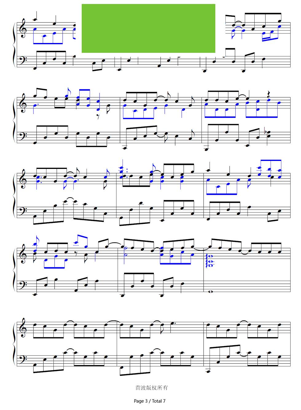 蜻蜓(二声部合唱曲谱谱)(简谱)   吉他奏谱(五线谱)