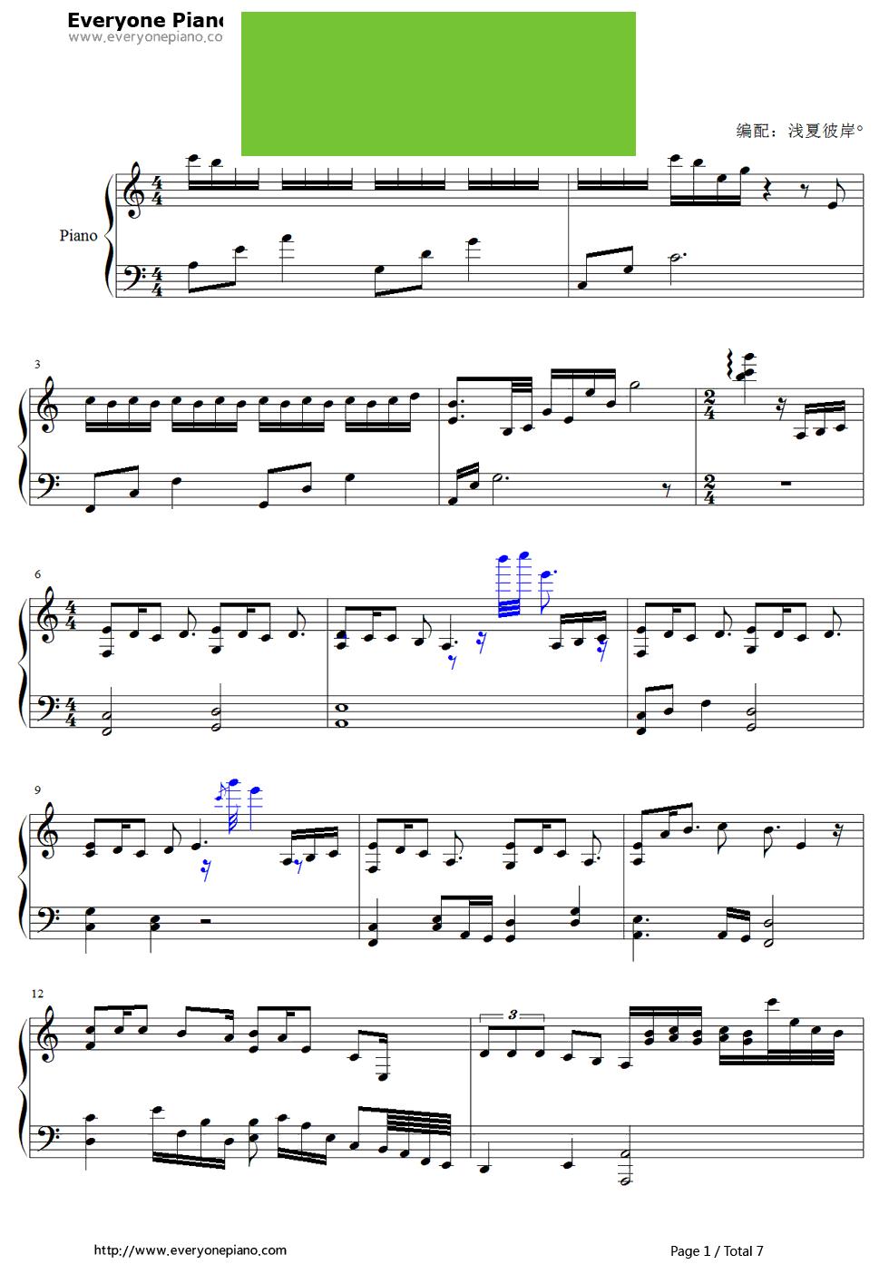 默钢琴曲谱-箫默 片尾曲 钢琴谱