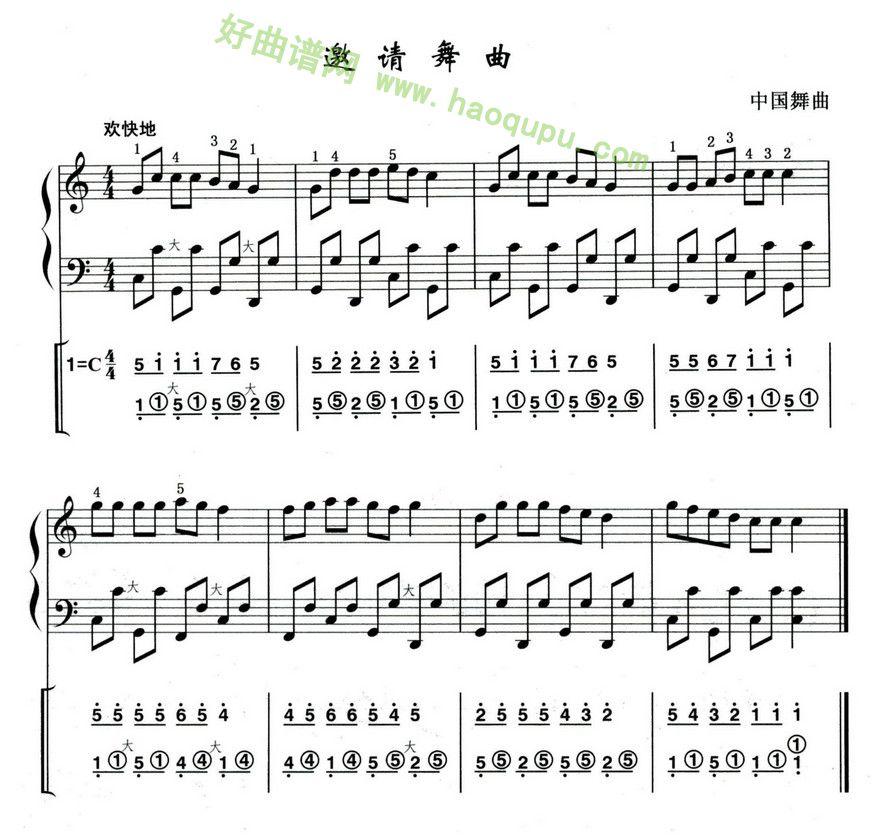 - 手风琴曲谱