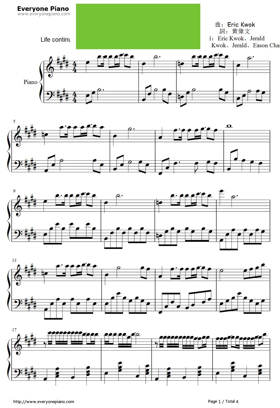 《最佳损友》(陈奕迅演唱) 钢琴谱
