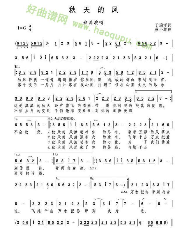半音我弄不懂了头大了望各位大师指点一下半音的指法 :  赛马的演奏时图片