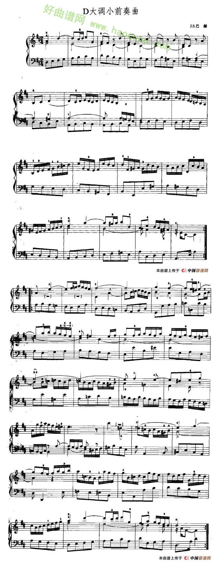 《d大调小前奏曲》 - 手风琴曲谱