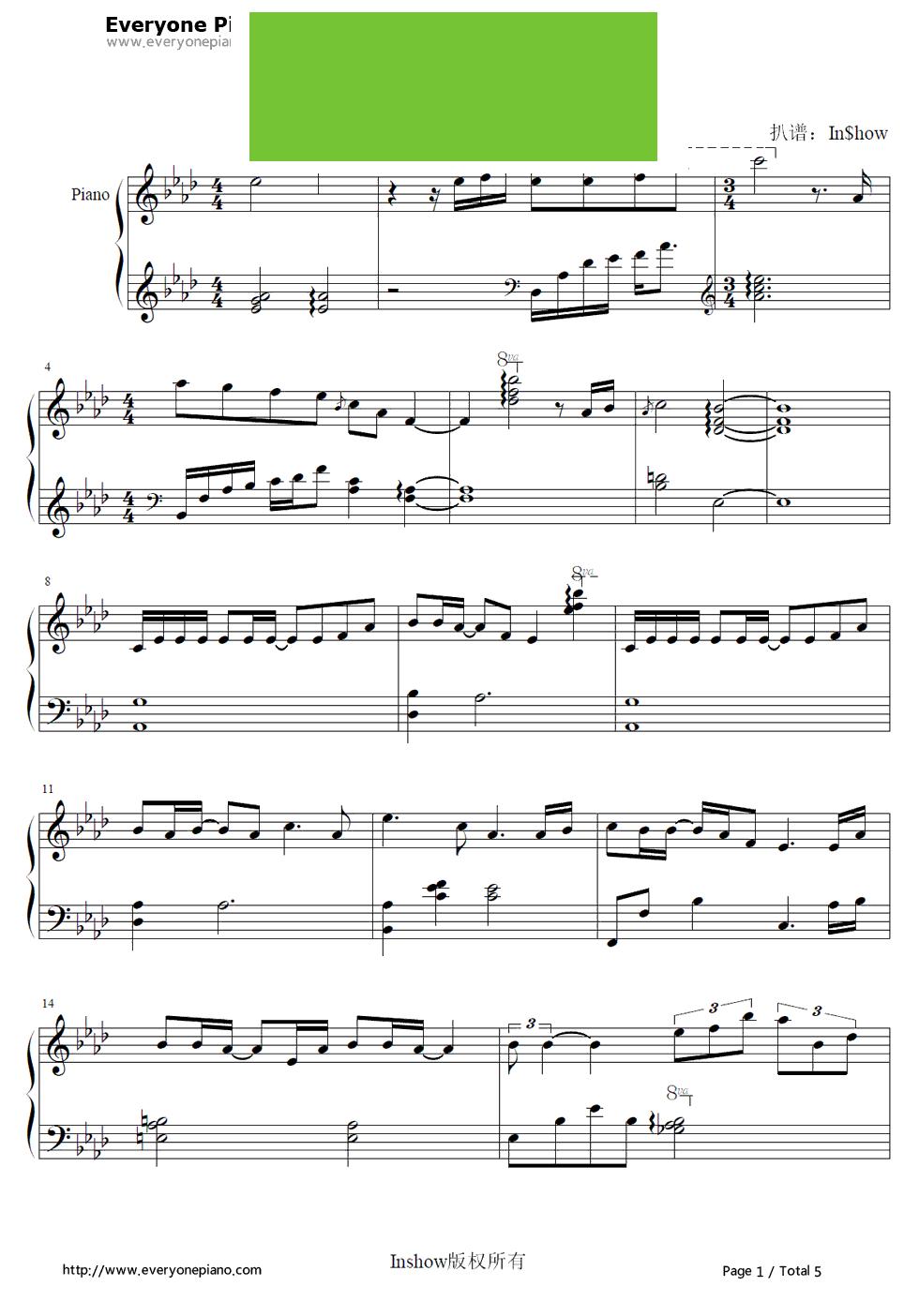 My Sunshine 张杰演唱 何以笙箫默 主题曲 钢琴谱