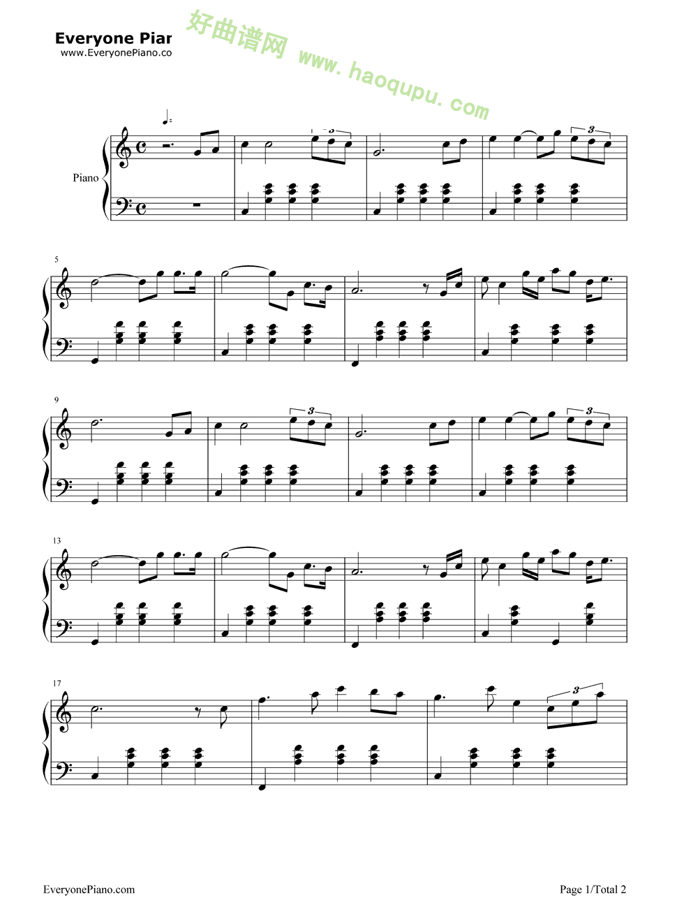 《东方之珠》(罗大佑演唱) 钢琴谱