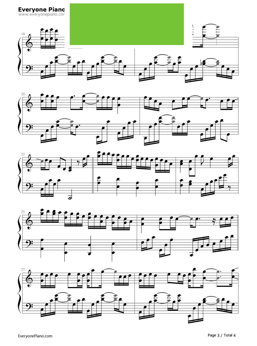 演唱) - 钢琴谱