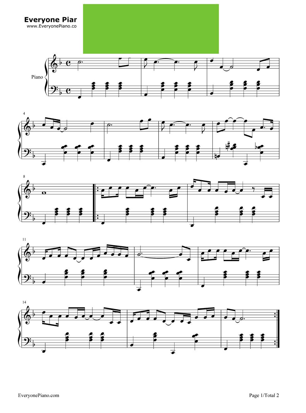 我想有个家歌曲下载_《我想有个家》(潘美辰演唱) 钢琴谱第1张