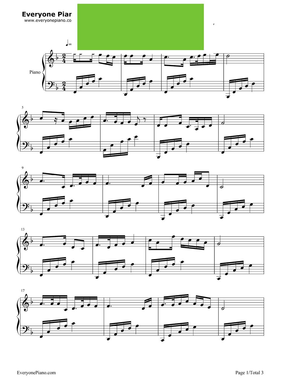 星空钢琴谱简谱