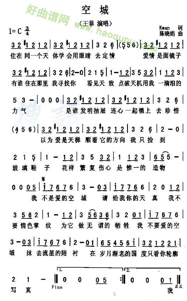 王菲的歌曲《当时的月亮》歌词讲的是个什么故事