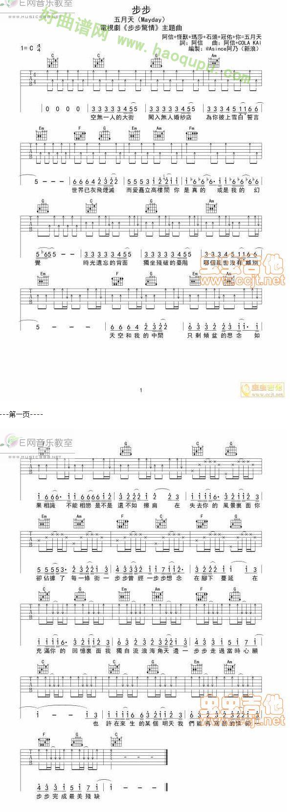 国歌乐谱数字-简单歌谱-幼儿歌曲数高楼简谱