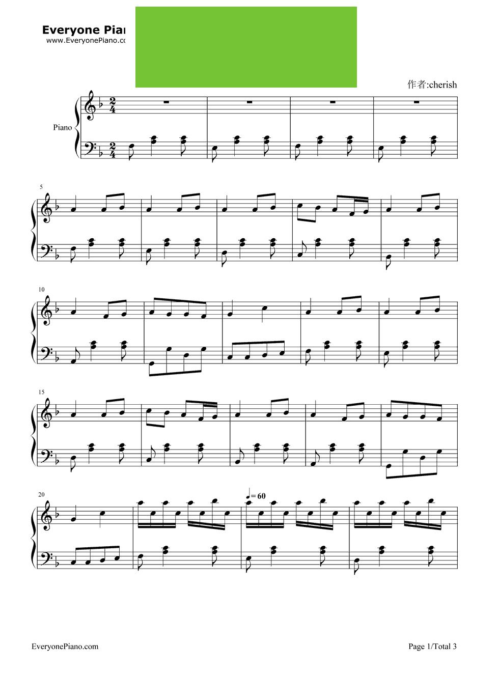 《早操》(周杰伦演唱《不能说的秘密》插曲)钢琴谱第1张