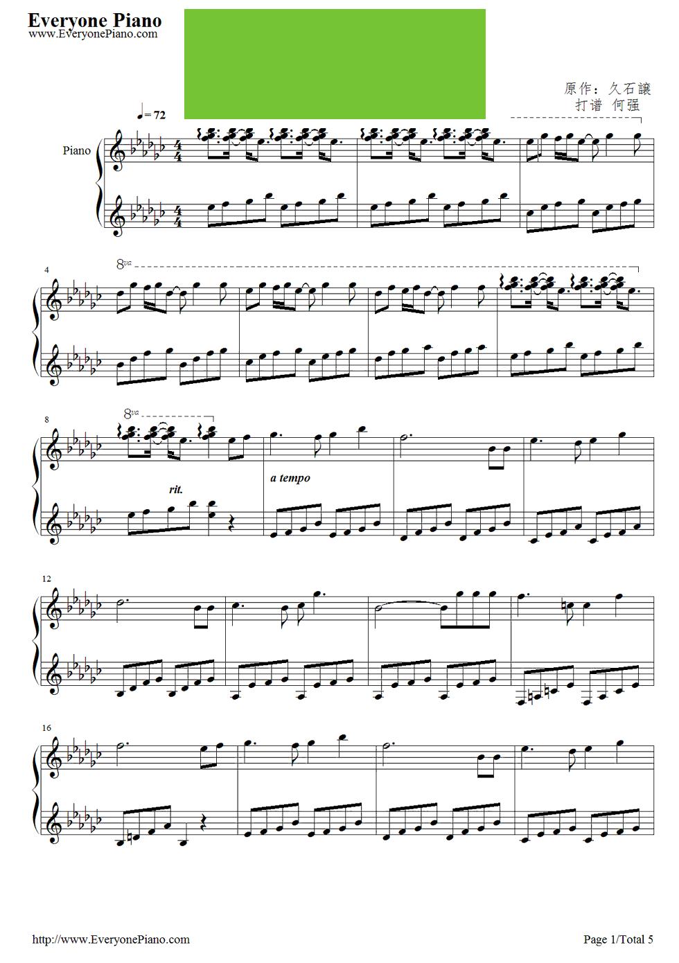 《carrying you》(天空之城ed)钢琴谱第1张图片