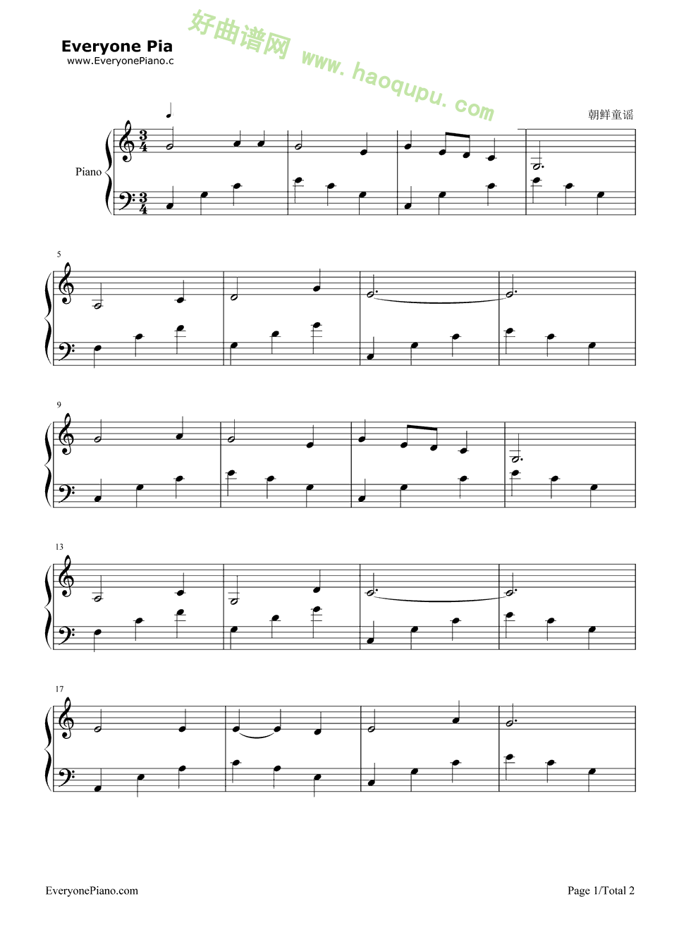 Folk Songs For Kids Sheet Music