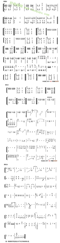 《梁祝》(筝曲独奏版)古筝曲谱
