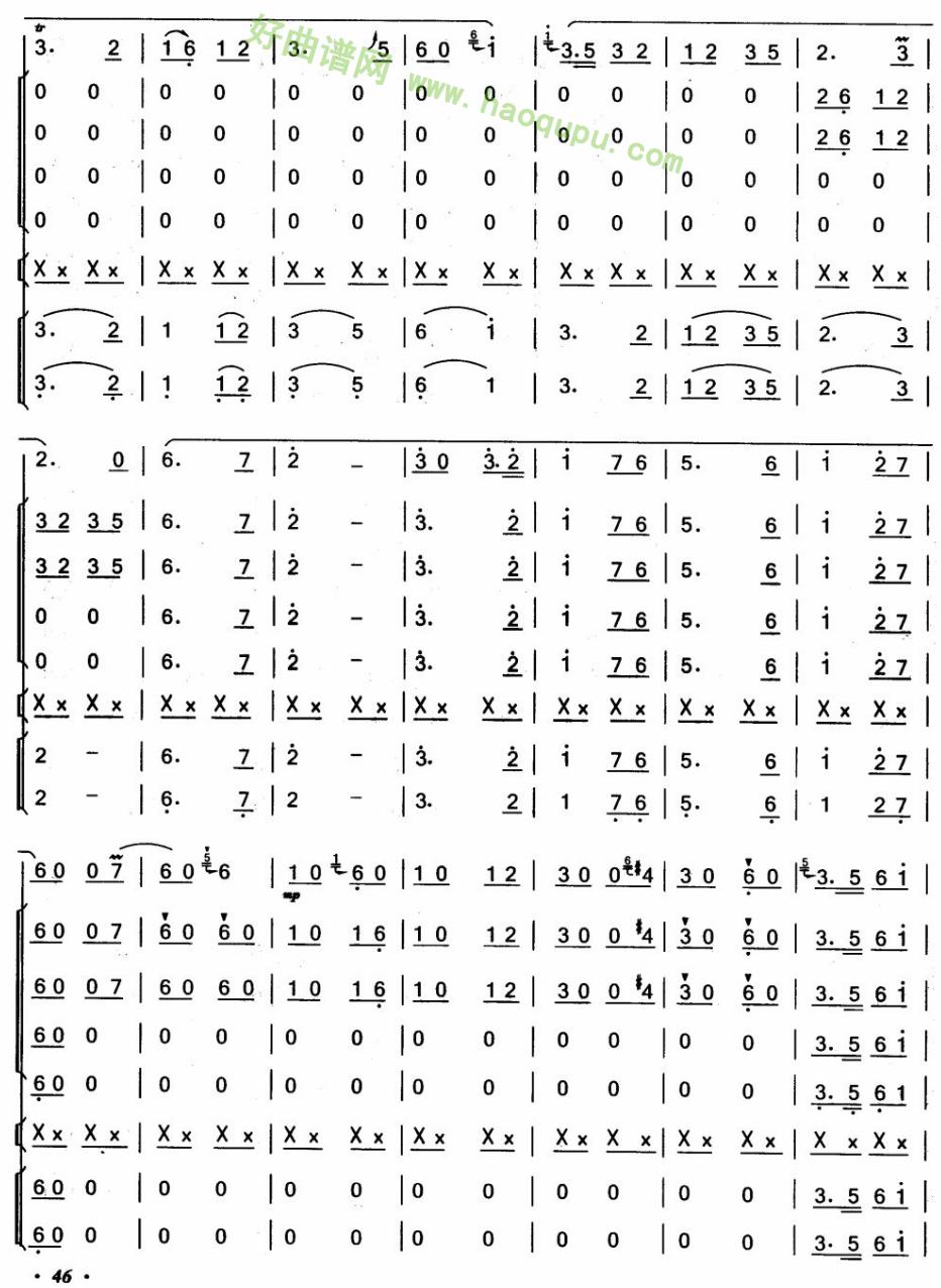 《塞上牧笛》(4) 管乐总谱