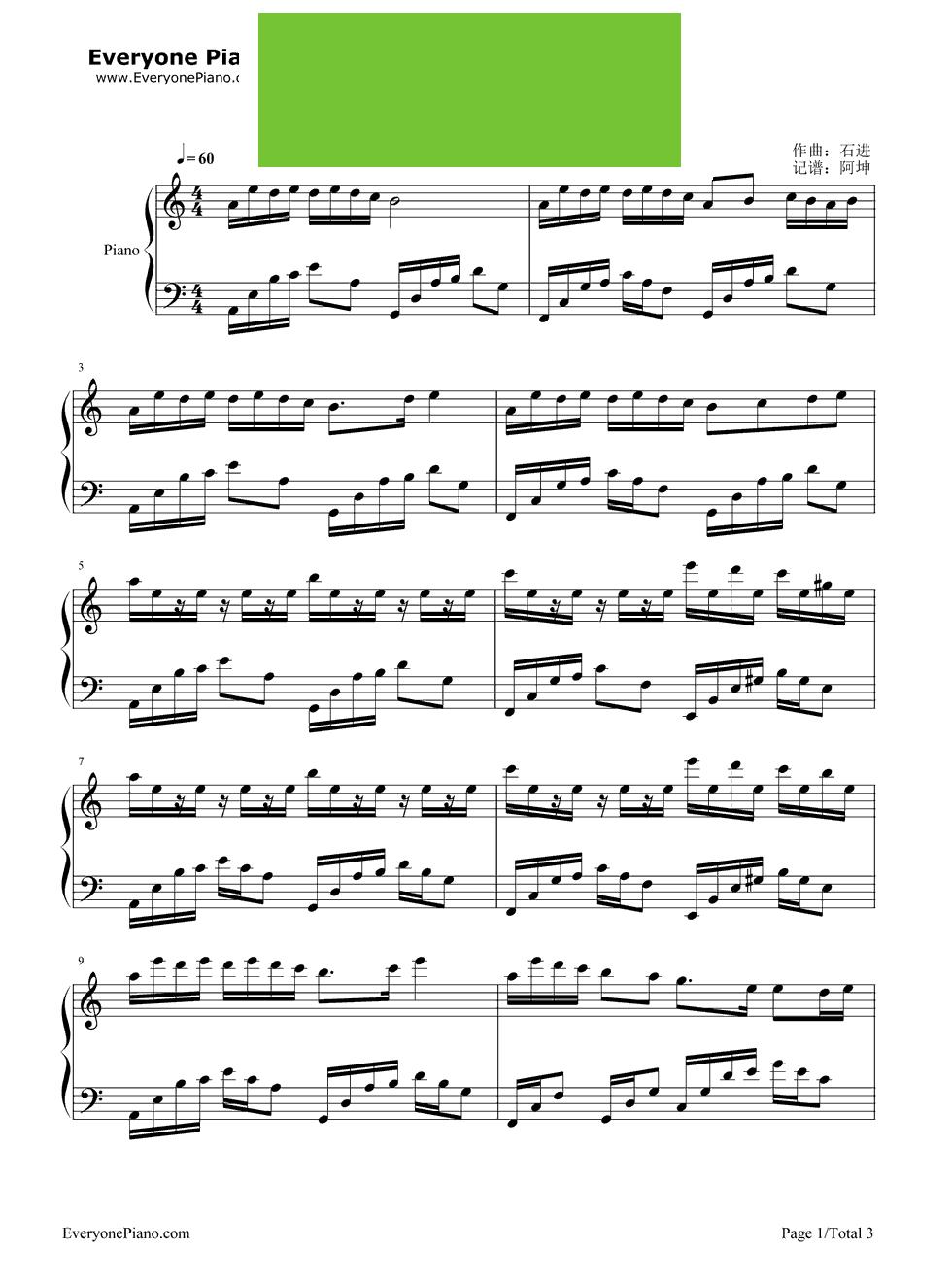 《夜的钢琴曲》(12)(石进)图片