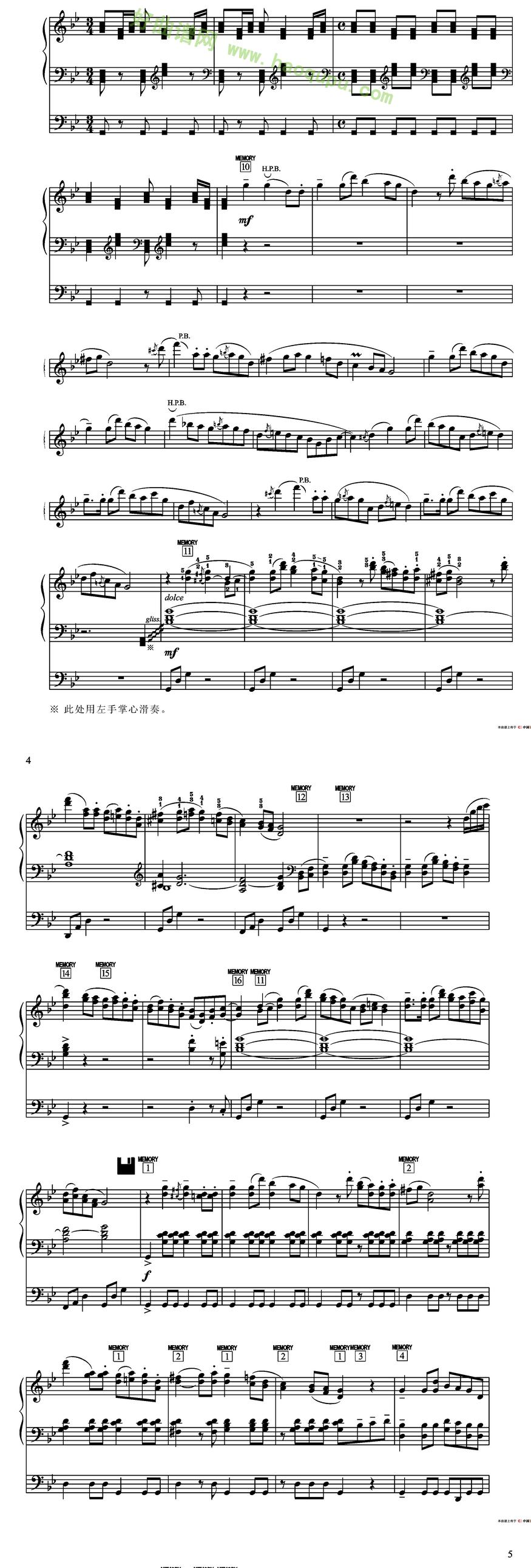 《看秧歌》(双排键电子琴) - 电子琴简谱_电子琴曲谱