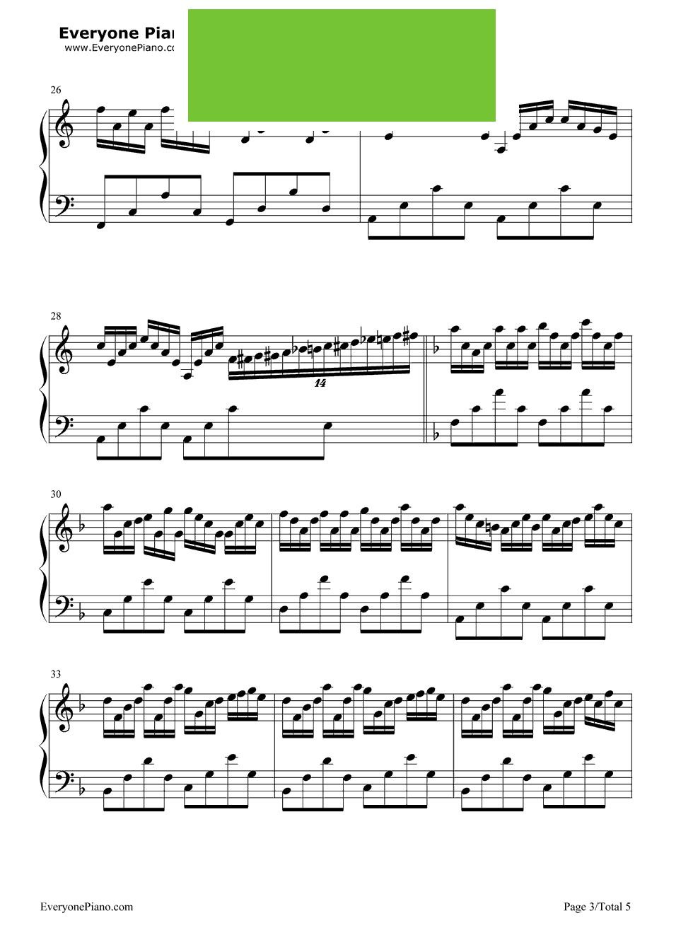 从前的我钢琴简谱