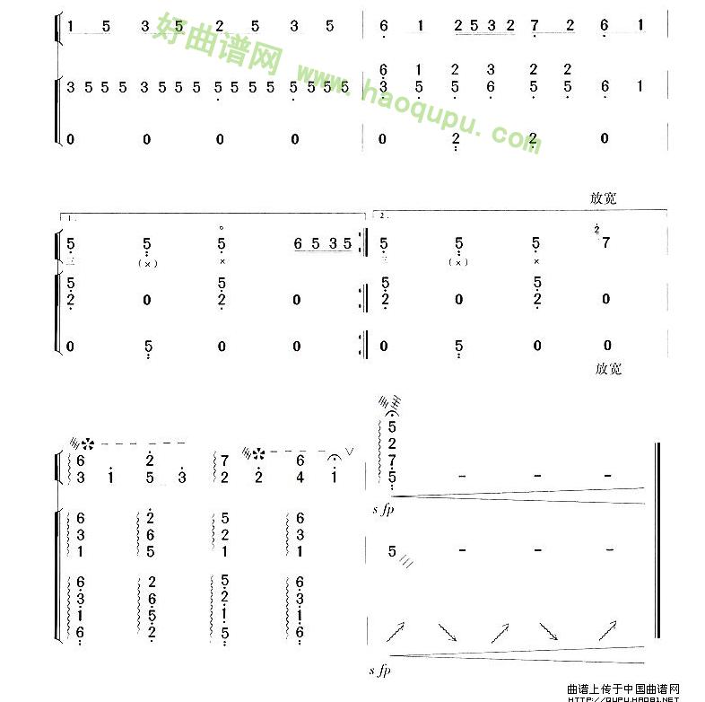《旱天雷》(琵琶+古筝)琵琶曲谱第4张