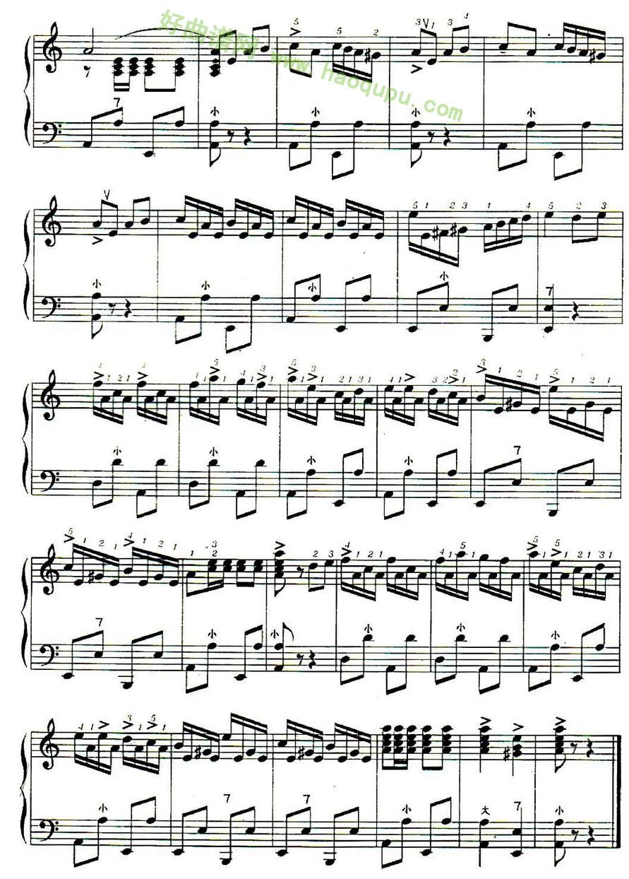 《啊,朋友,再见》 手风琴曲谱
