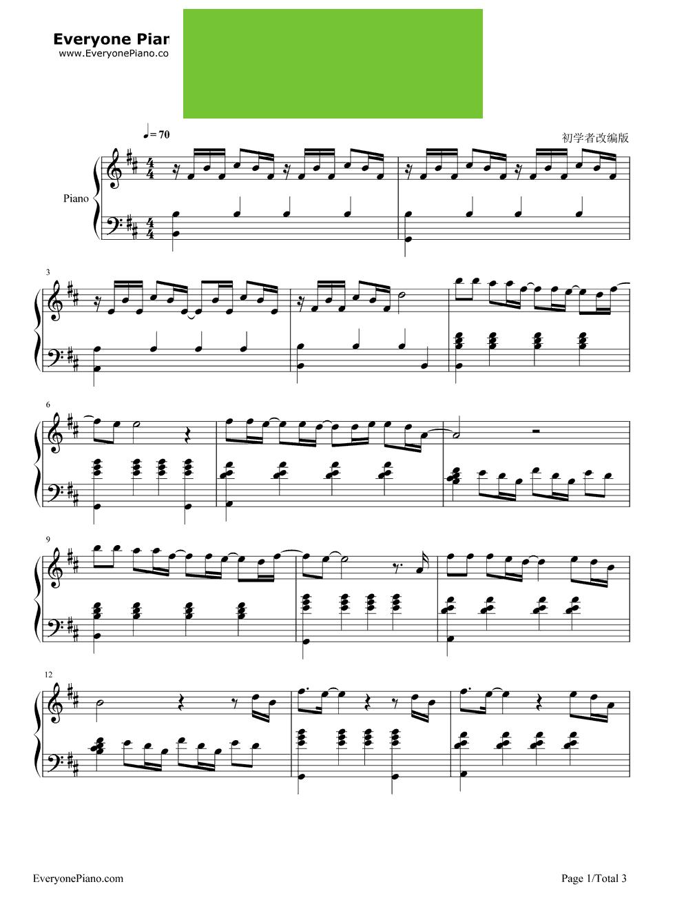 默 周杰伦 那英演唱 钢琴谱图片