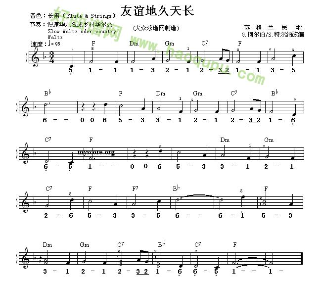 《友谊地久天长》(线简谱混排版)电子琴简谱