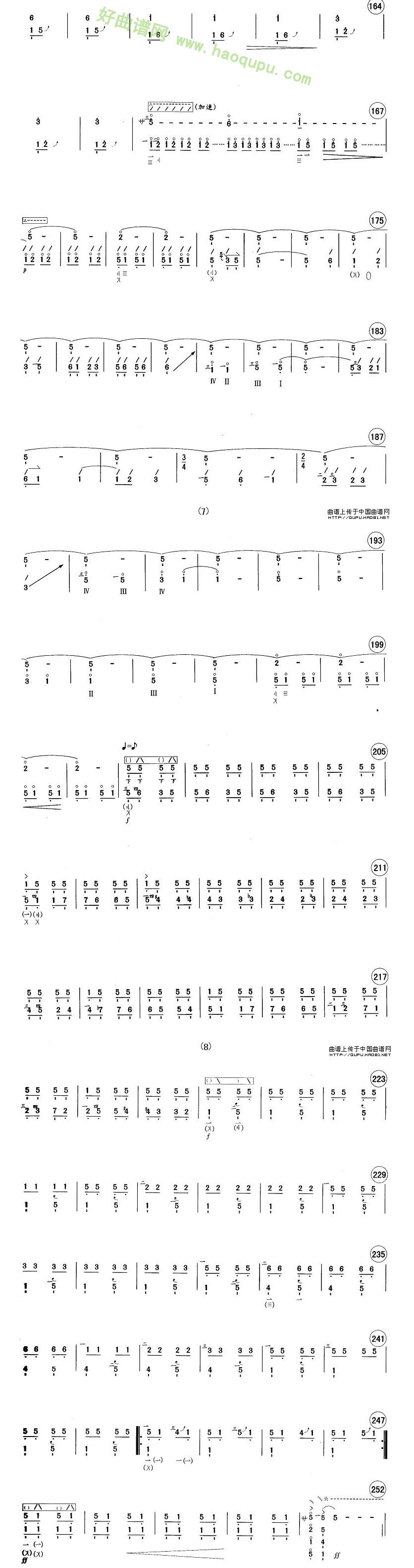 《天鹅》(献给正直者)琵琶曲谱第3张