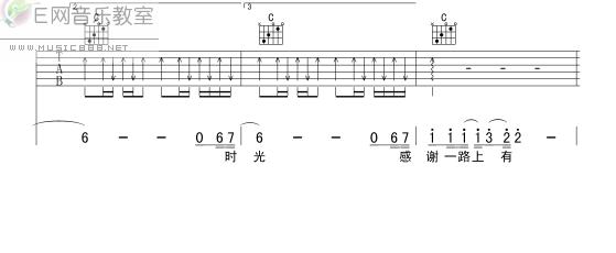 《父亲》(筷子兄弟演唱)