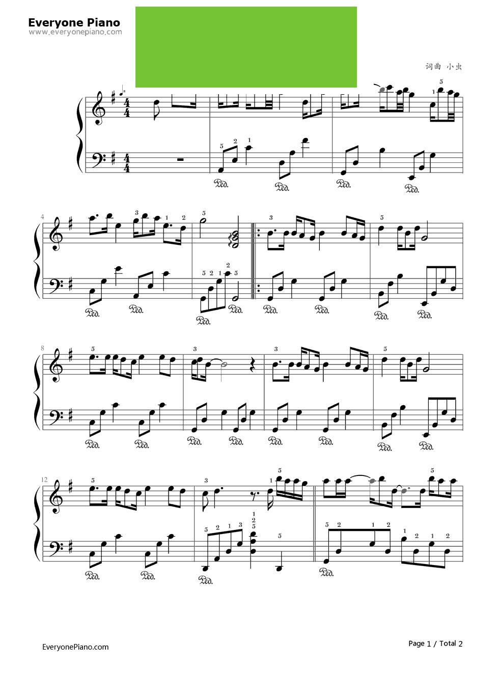《我是不是你最疼爱的人》(李代沫演唱) 钢琴谱第1张
