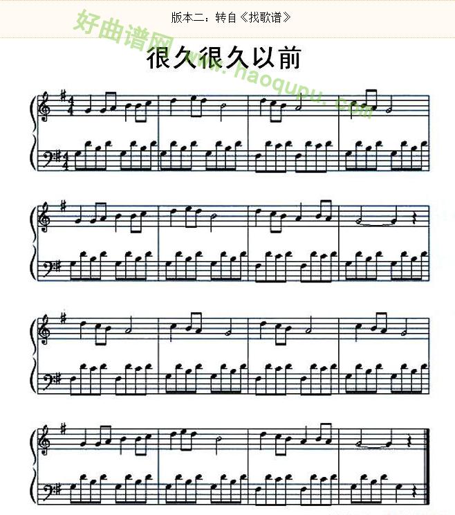 很久以前萨克斯简谱-很久以前电子琴简谱