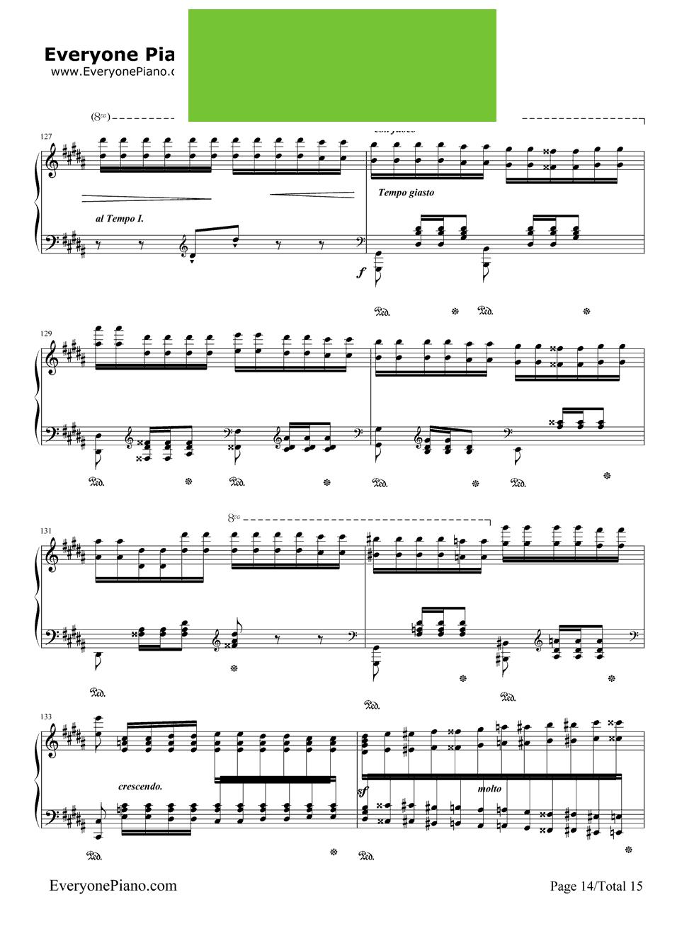 钟 李斯特 3 钢琴谱