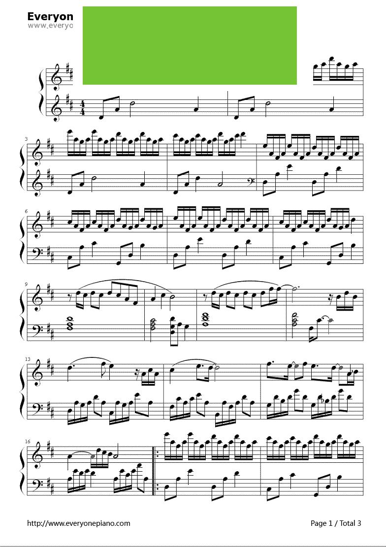 我是一个兵笛子伴奏曲谱