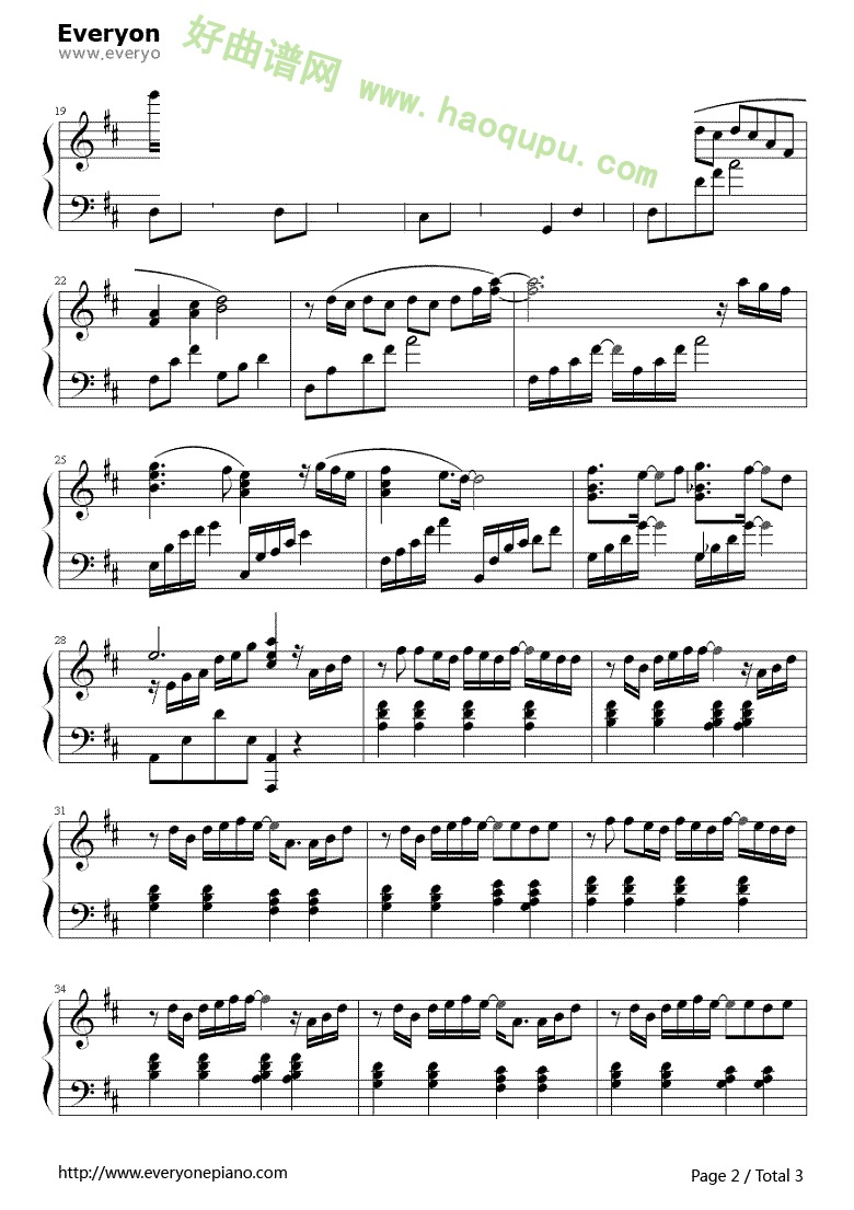 我好想你钢琴简谱