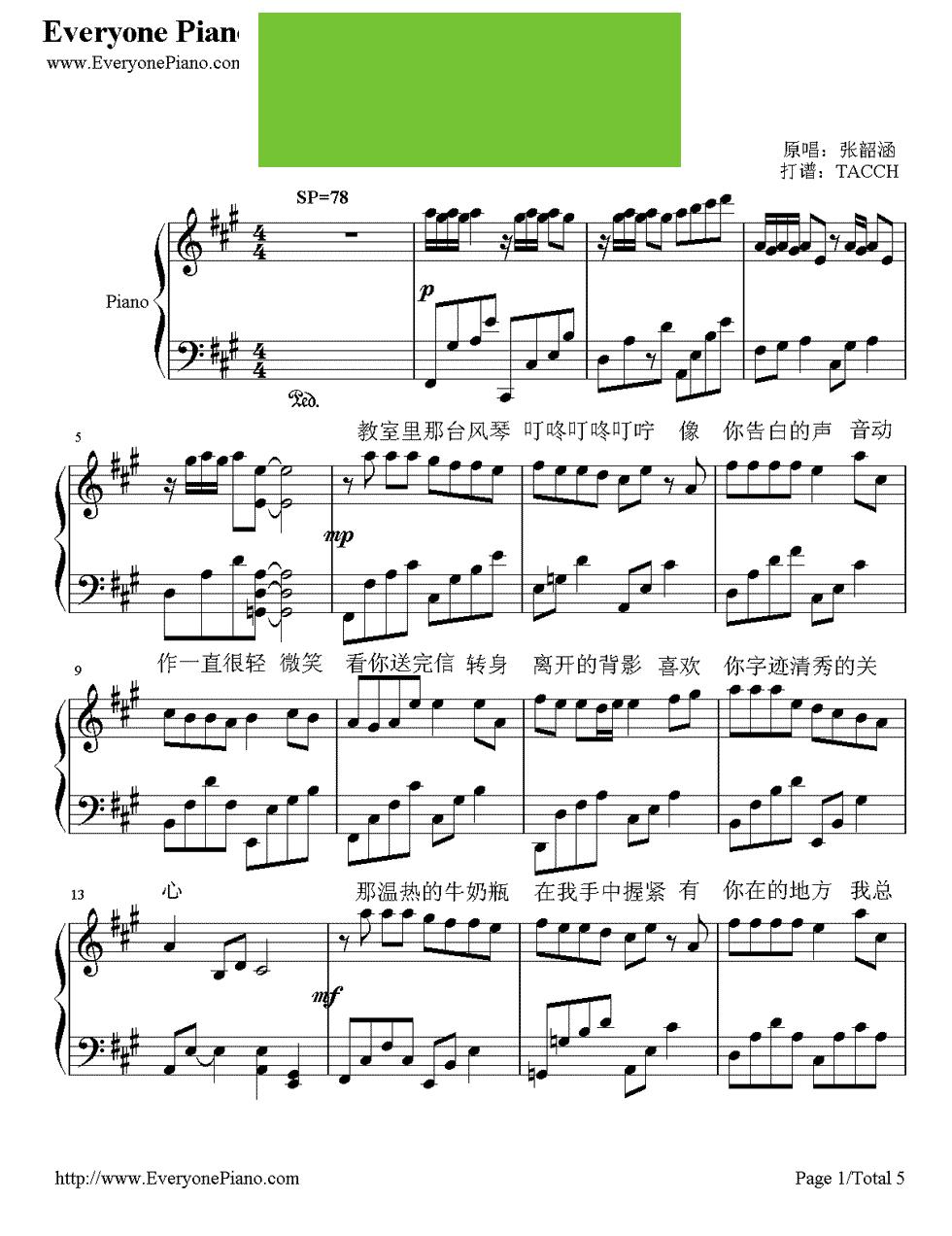 乐谱 曲谱 980_1272 竖版 竖屏