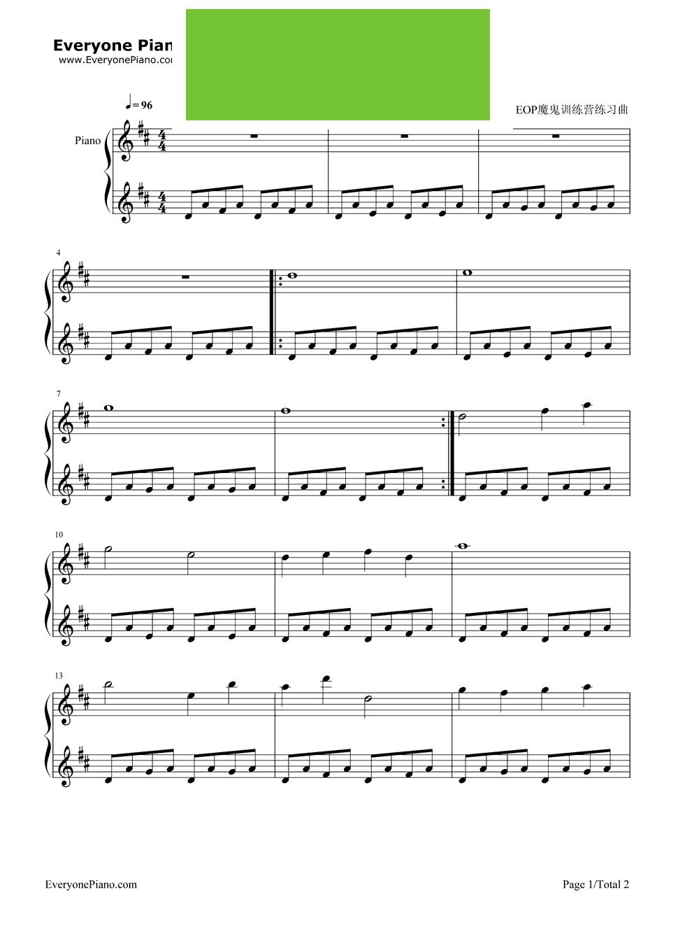 《Ride With Me》(《不能说的秘密》插曲) 钢琴谱第1张