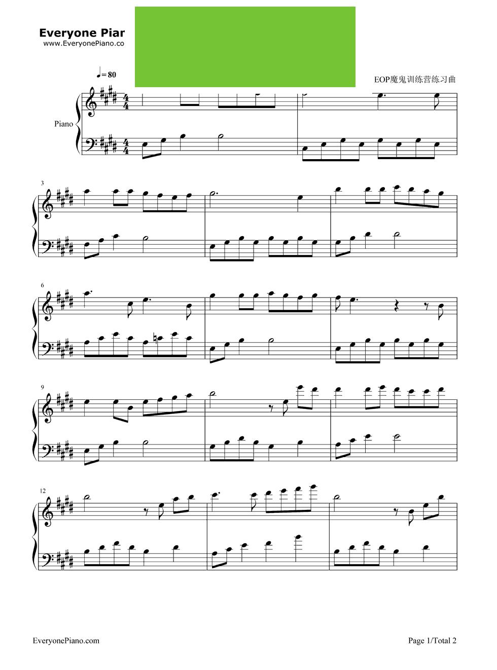 南山南钢琴谱简单版_钢琴谱分享
