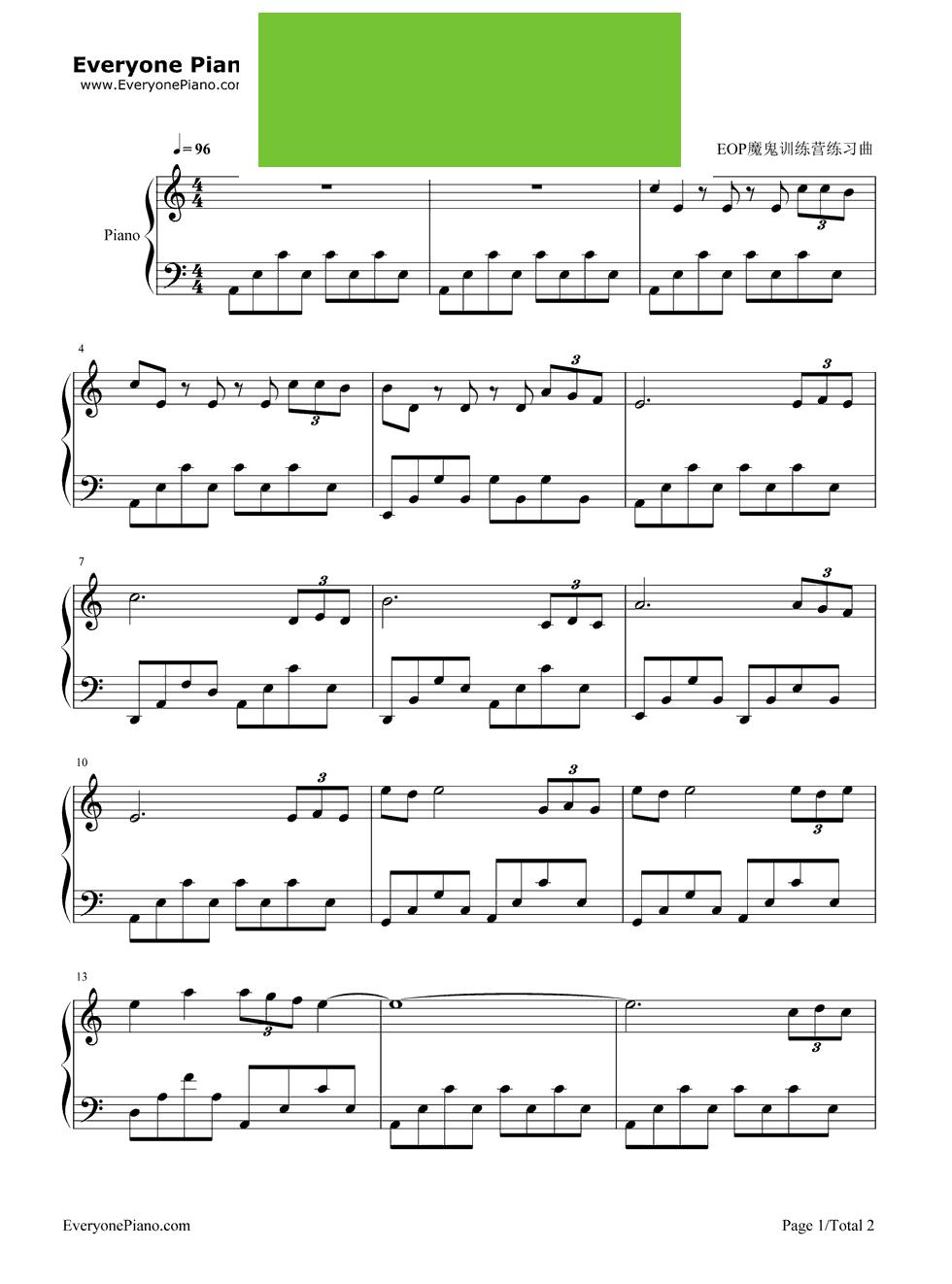 《伤逝》(EOP教学曲)钢琴谱第1张