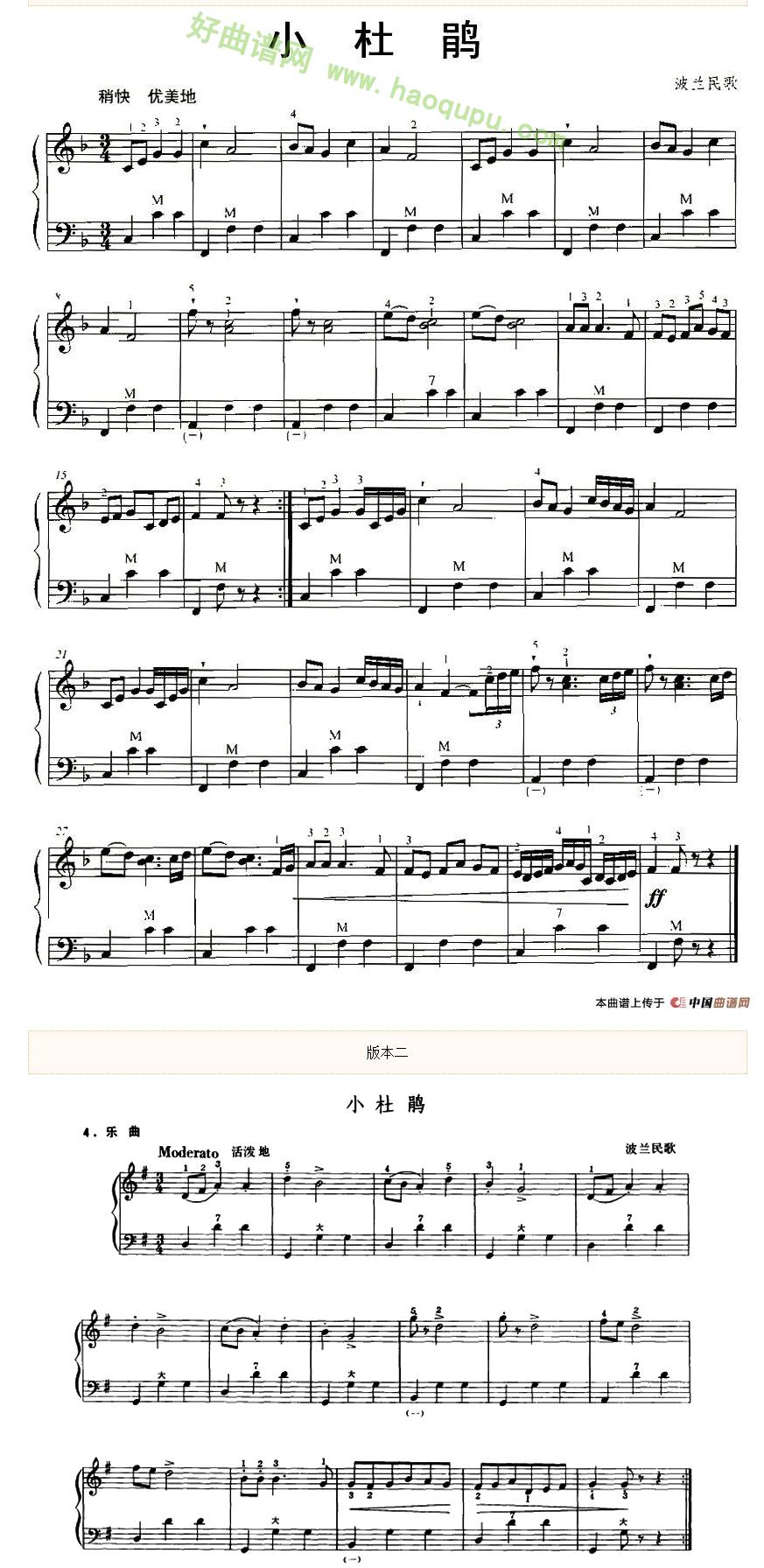 小杜鹃 手风琴曲谱