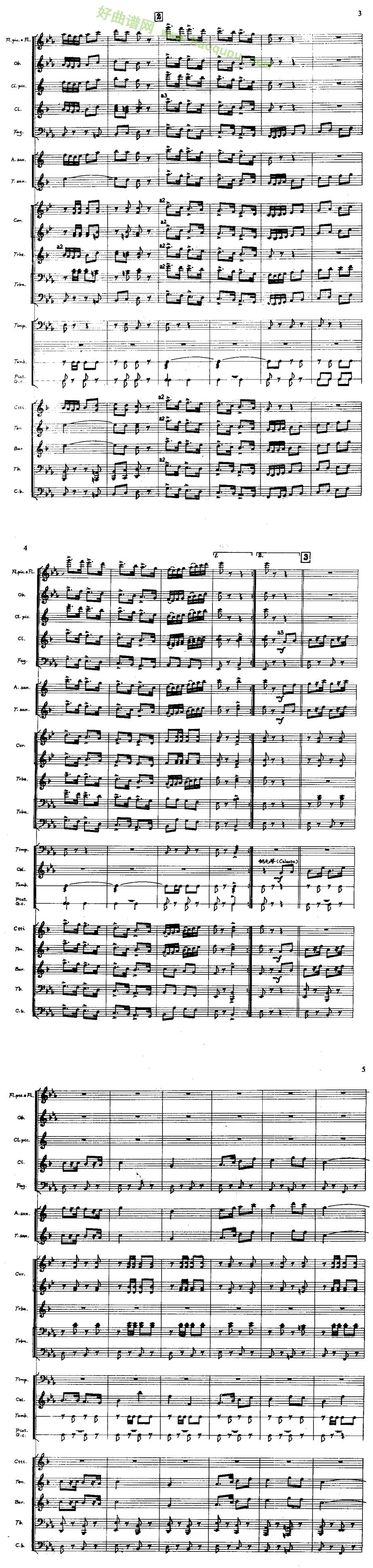 《军威进行曲》(军乐)(线谱)管乐总谱第2张