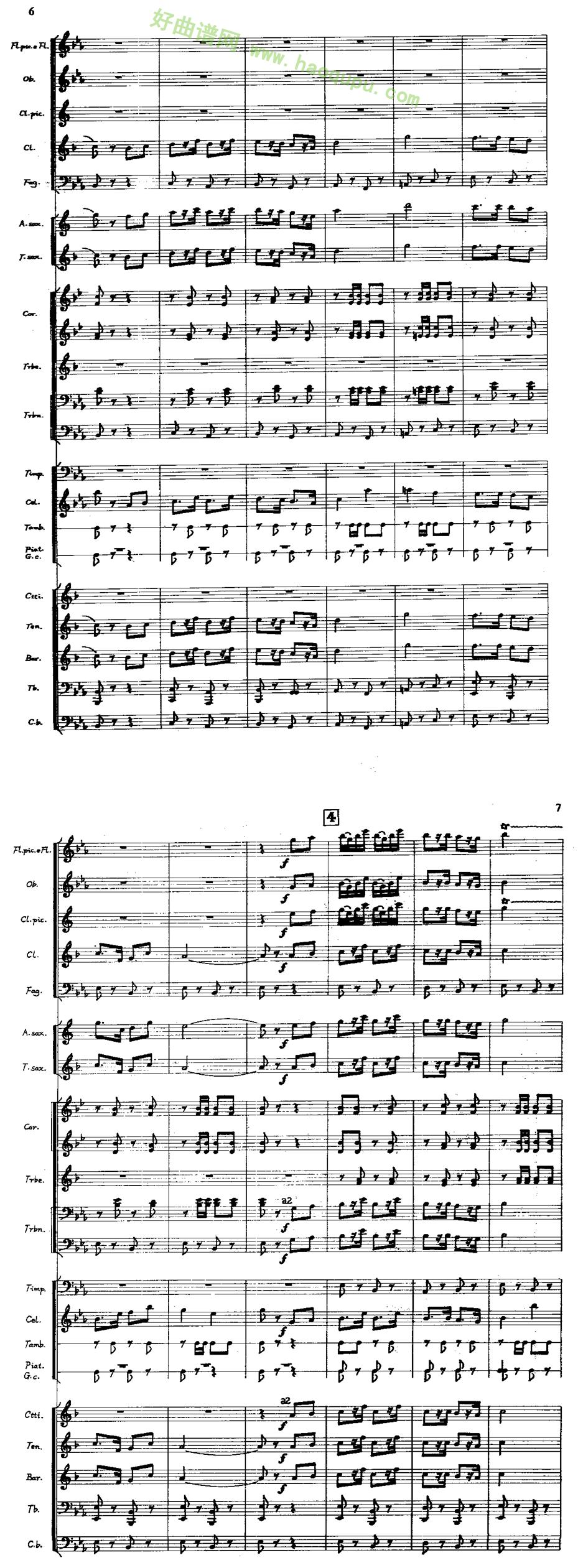 《军威进行曲》(军乐)(线谱)管乐总谱第3张