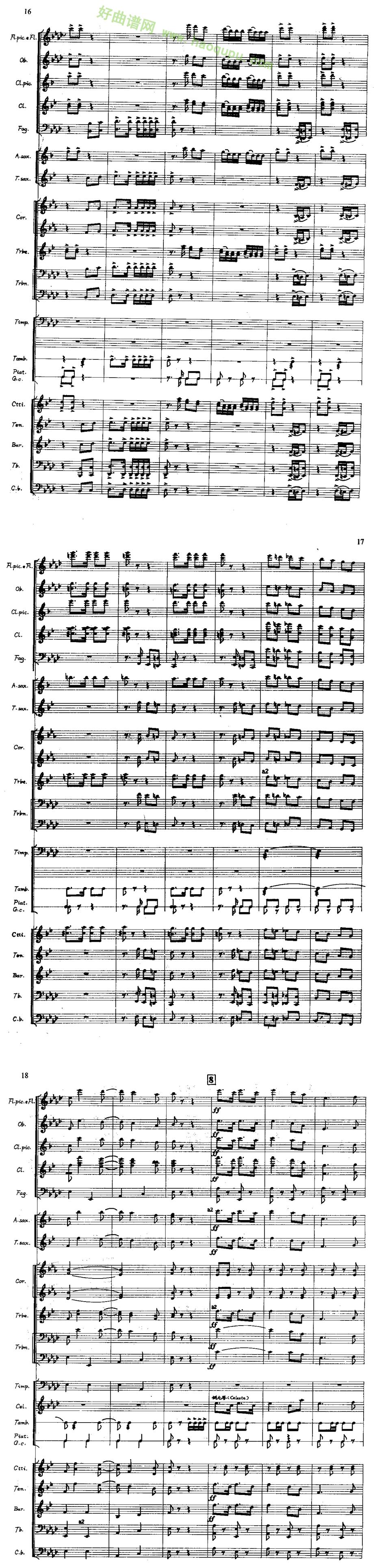《军威进行曲》(军乐)(线谱)管乐总谱第7张