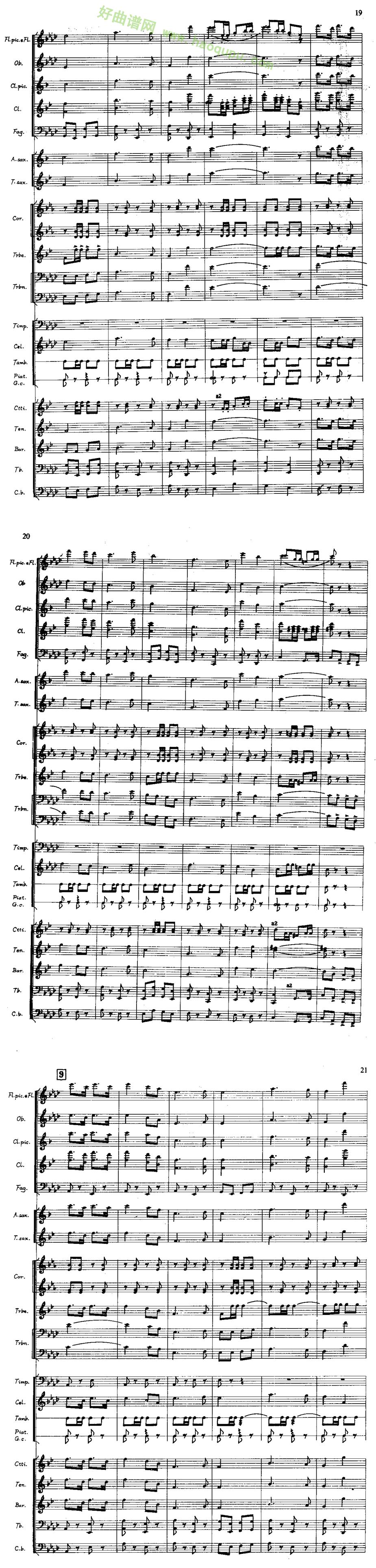 《军威进行曲》(军乐)(线谱)管乐总谱第8张