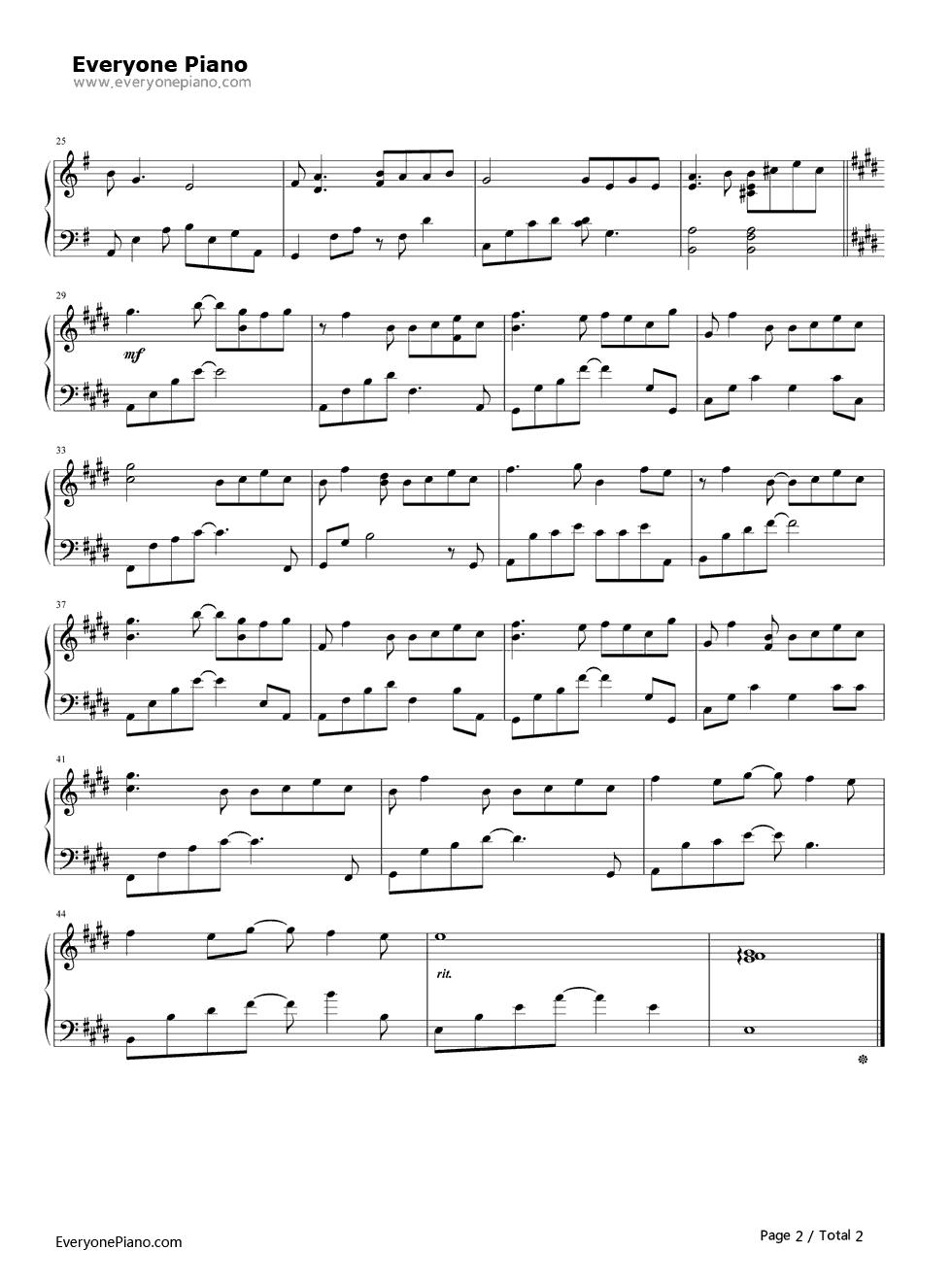 《青石巷》(魏琮霏演唱)钢琴谱第2张
