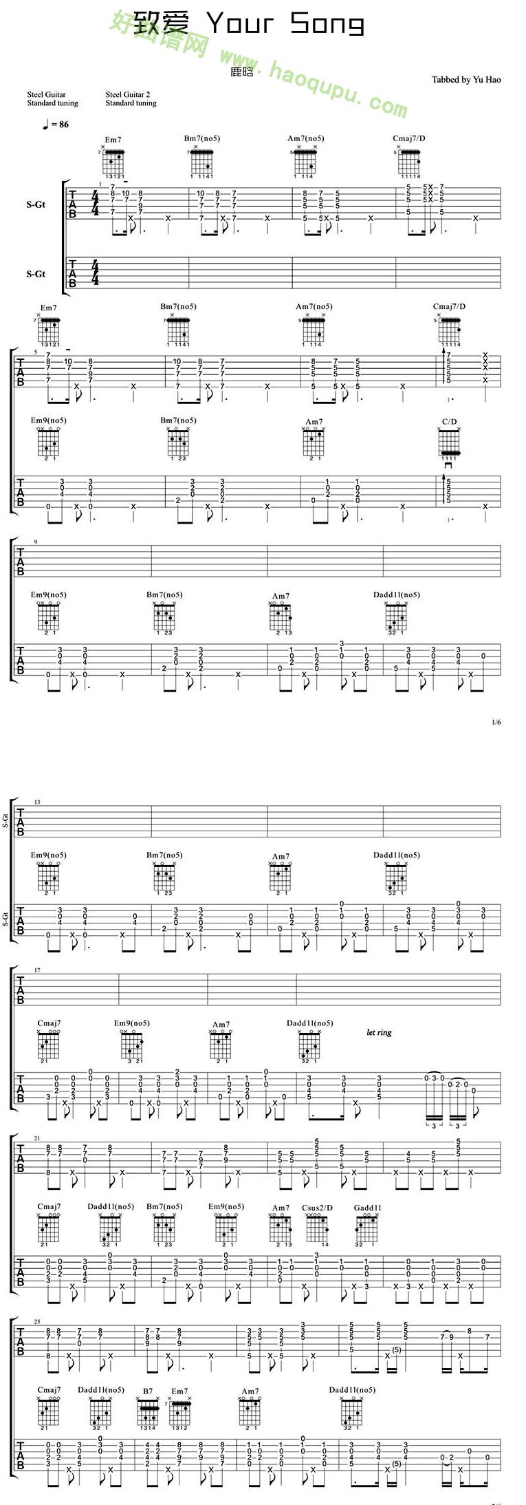 《致爱》(鹿晗演唱) 吉他谱第1张