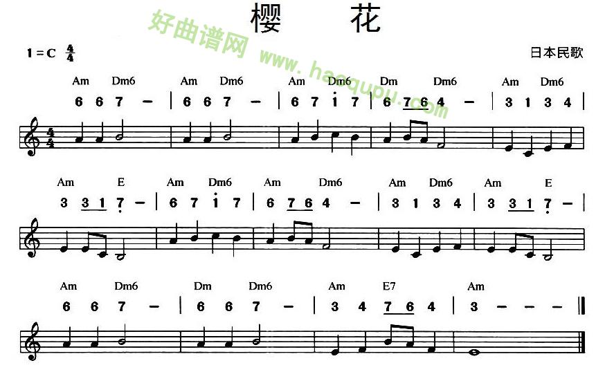 《樱花》(日本民歌,线简谱混排版) - 口琴简谱