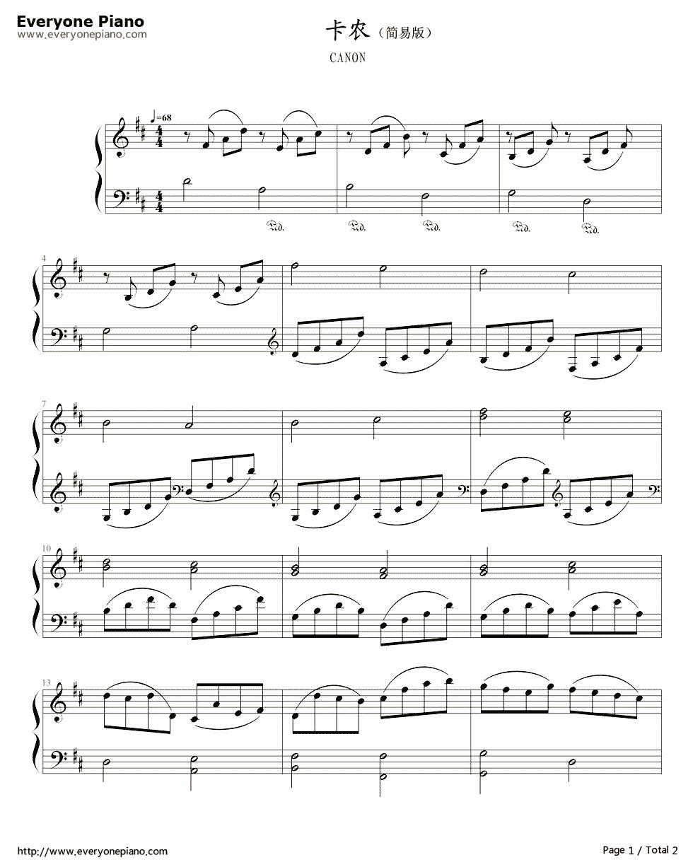 《卡农简单好听版》(EOP教学曲)钢琴谱第1张