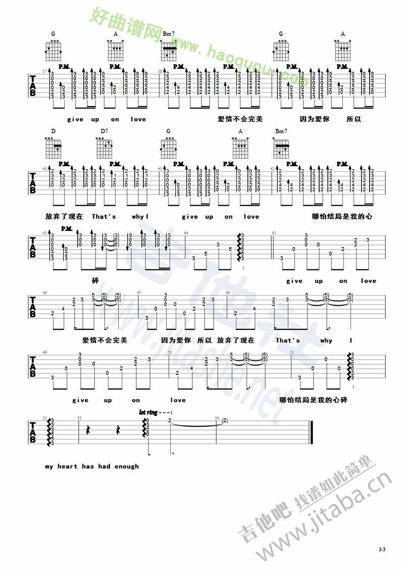 天主教歌谱为了爱-因为爱所以爱吉他谱